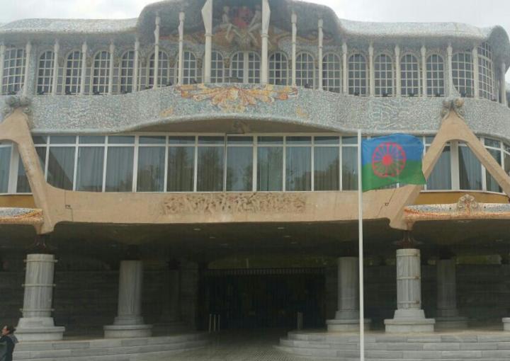 La Asamblea Regional apoya a la comunidad gitana en la conmemoración del Día del Pueblo Gitano