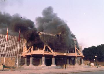 El incendio del Parlamento autonómico se produjo el 3 de febrero de 1992