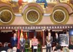 """Presentación de la XXXVIII edición del Festival Internacional de Cante Flamenco """"Lo Ferro 2017"""""""